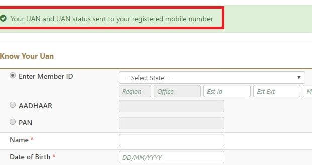UAN Activation status check